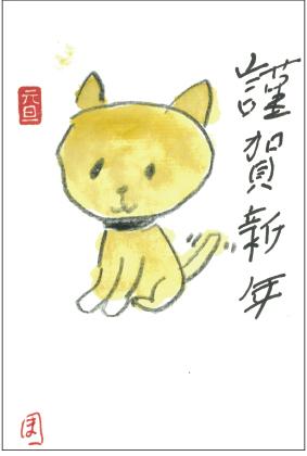 平成30年年賀状03